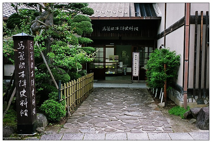 中山道11.jpg