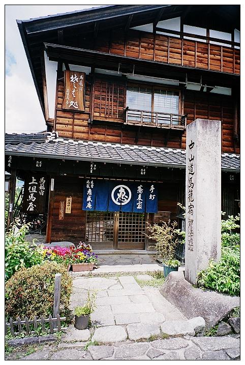 中山道32.jpg